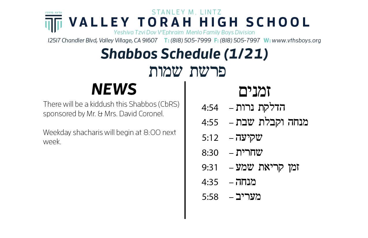 Shabbos Parashas Shmos 5777.jpg