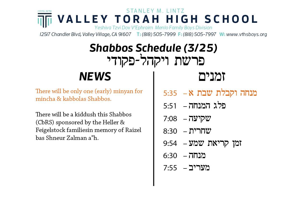 Shabbos Parashas Vayakhel-Pikudei 5777.jpg