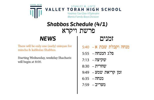 Shabbos Parashas Vayikra 5777.jpg