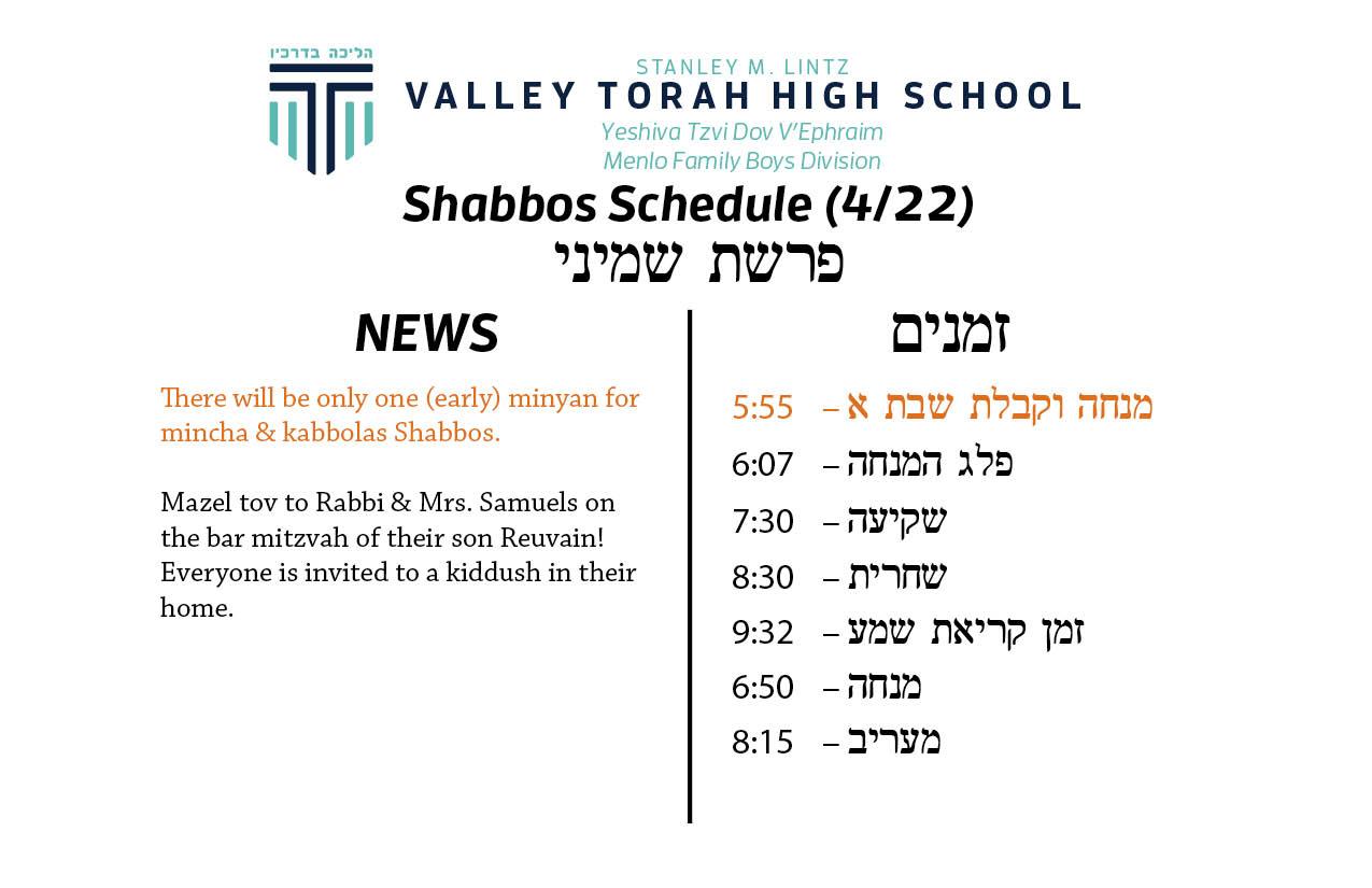 Shabbos Parashas Shemini 5777.jpg