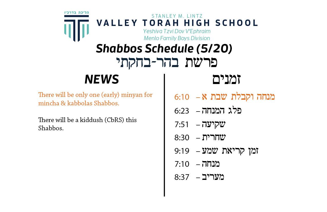 Shabbos Parashas Behar-Bechukosai 5777.jpg