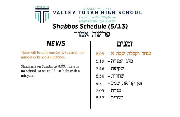 Shabbos Parashas Emor 5777.jpg