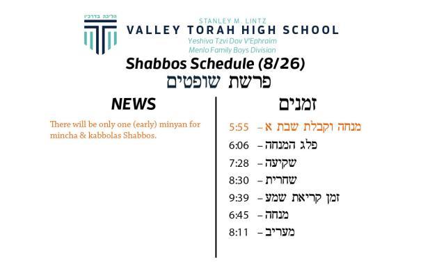 Shabbos Parashas Shoftim 5777.jpg