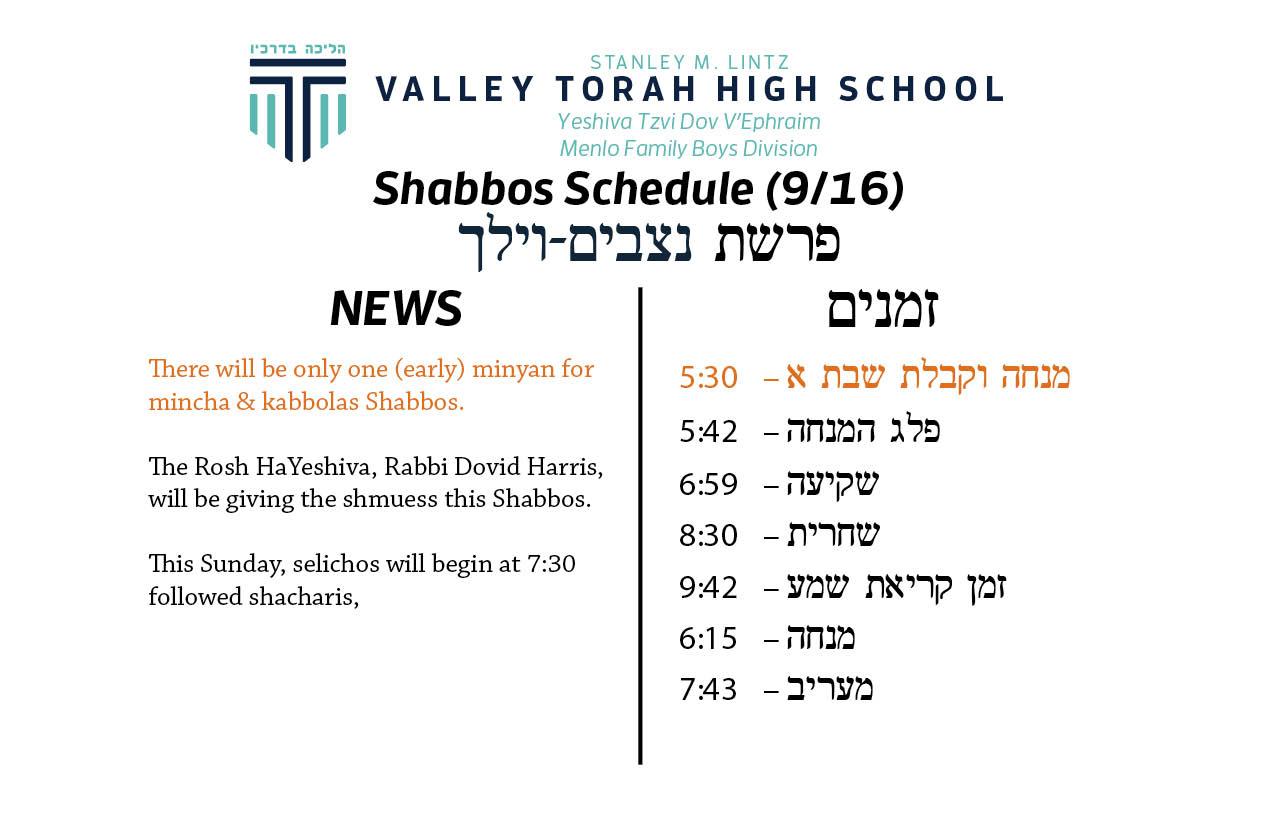 Shabbos Parashas Netzavim-Vayeilech 5777.jpg