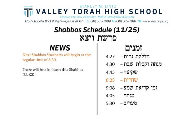 Shabbos Parashas Vayeitei 5778.jpg