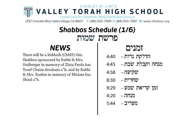 Shabbos Parashas Shmos 5778.jpg