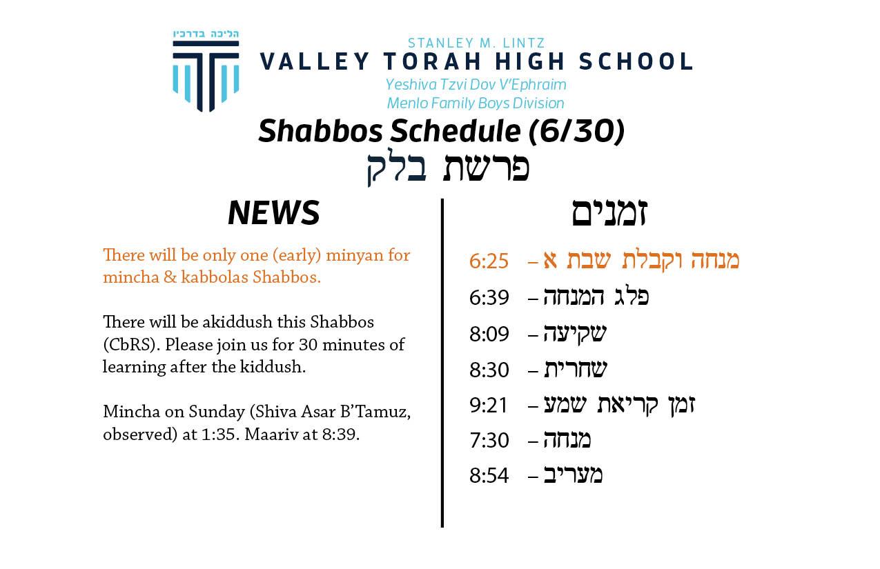 Shabbos Parashas Balak 5778.jpg