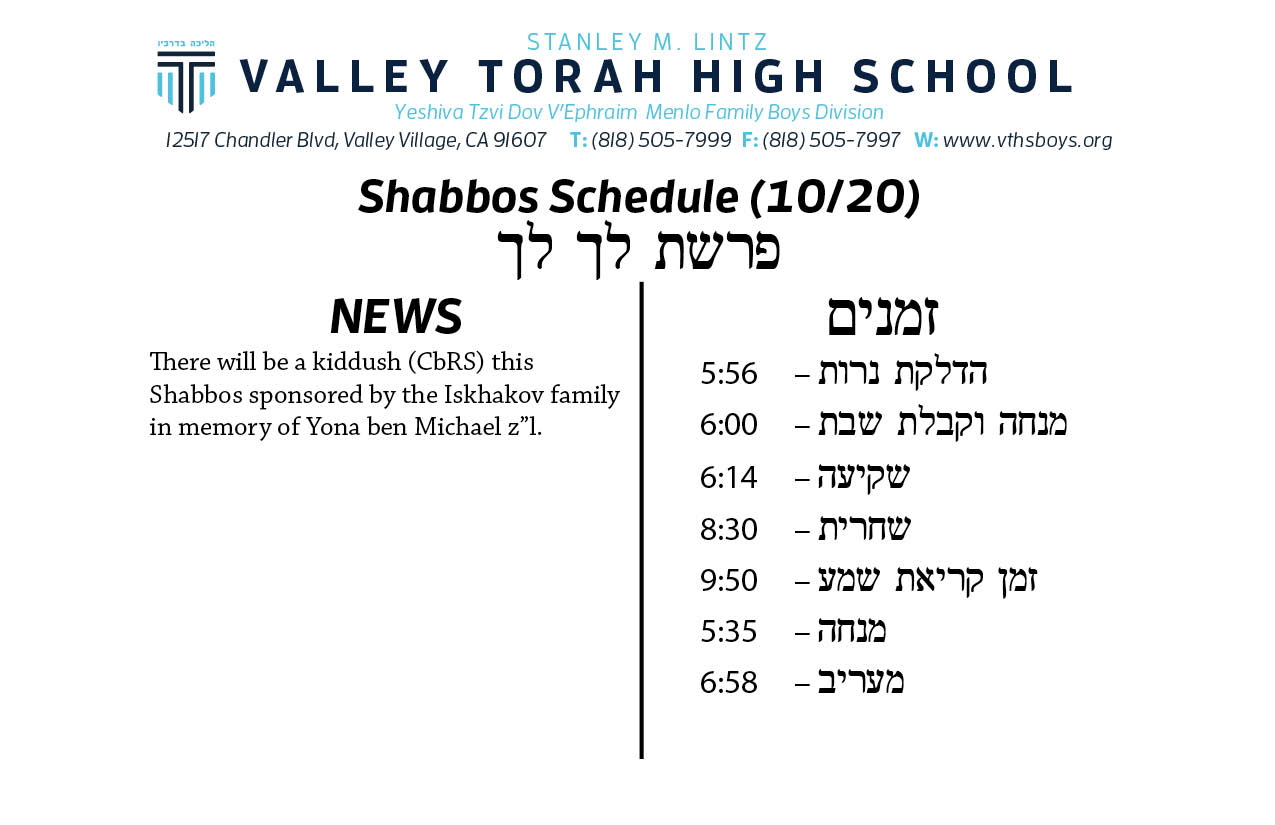 Shabbos Parashas Lech Lecha 5779.jpg
