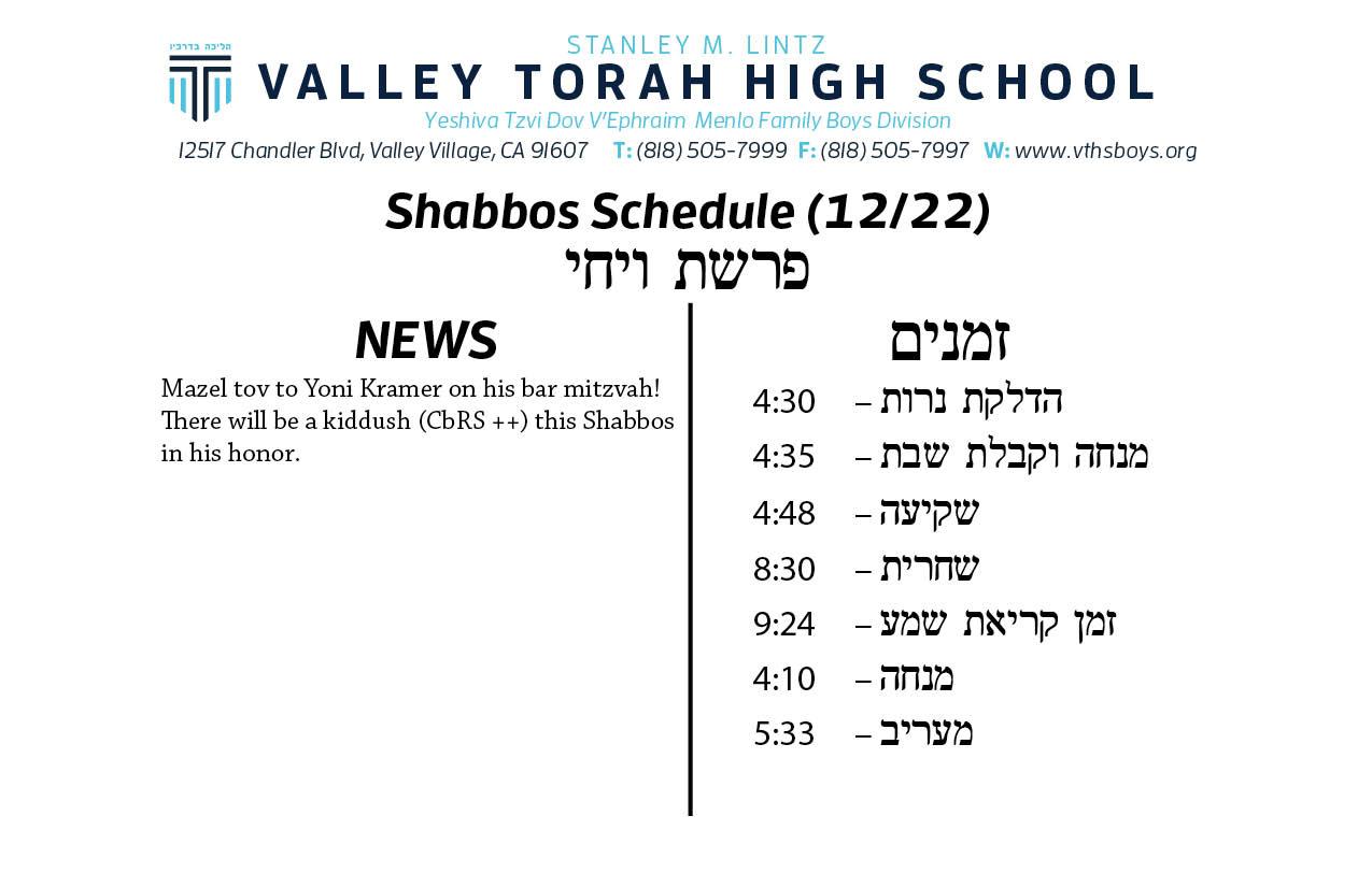 Shabbos Parashas Vayechi 5779.jpg