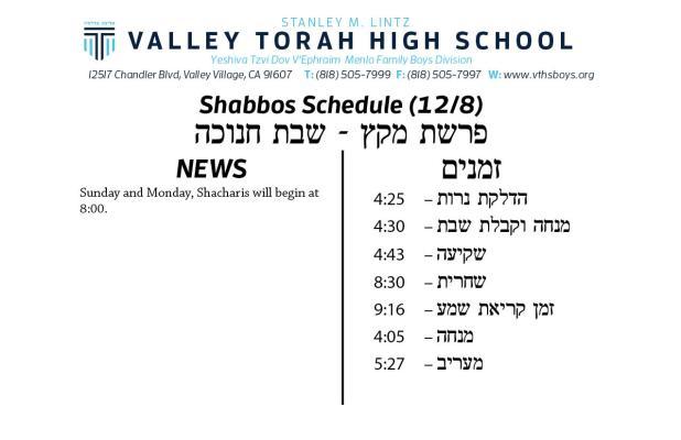 Shabbos Parashas Mekeitz 5779.jpg
