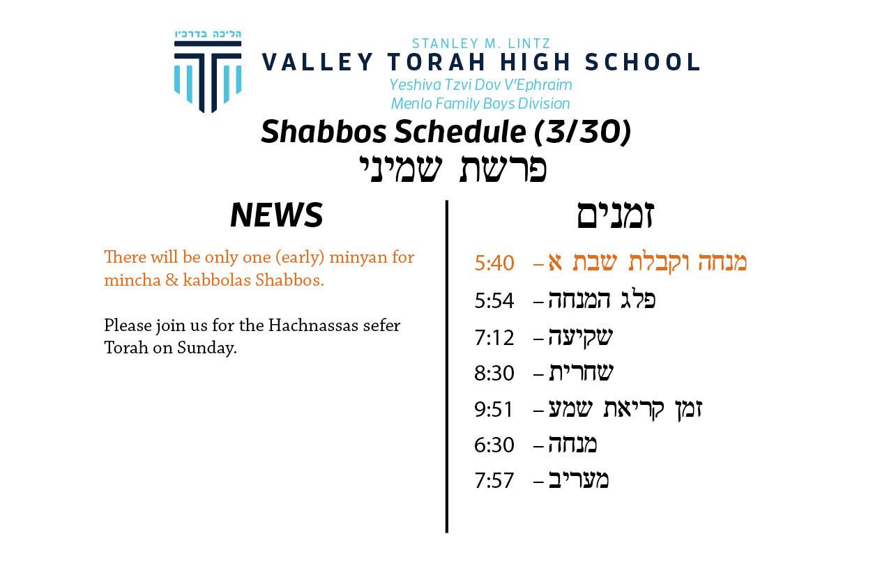 Shabbos Parashas Shemini 5779.jpg