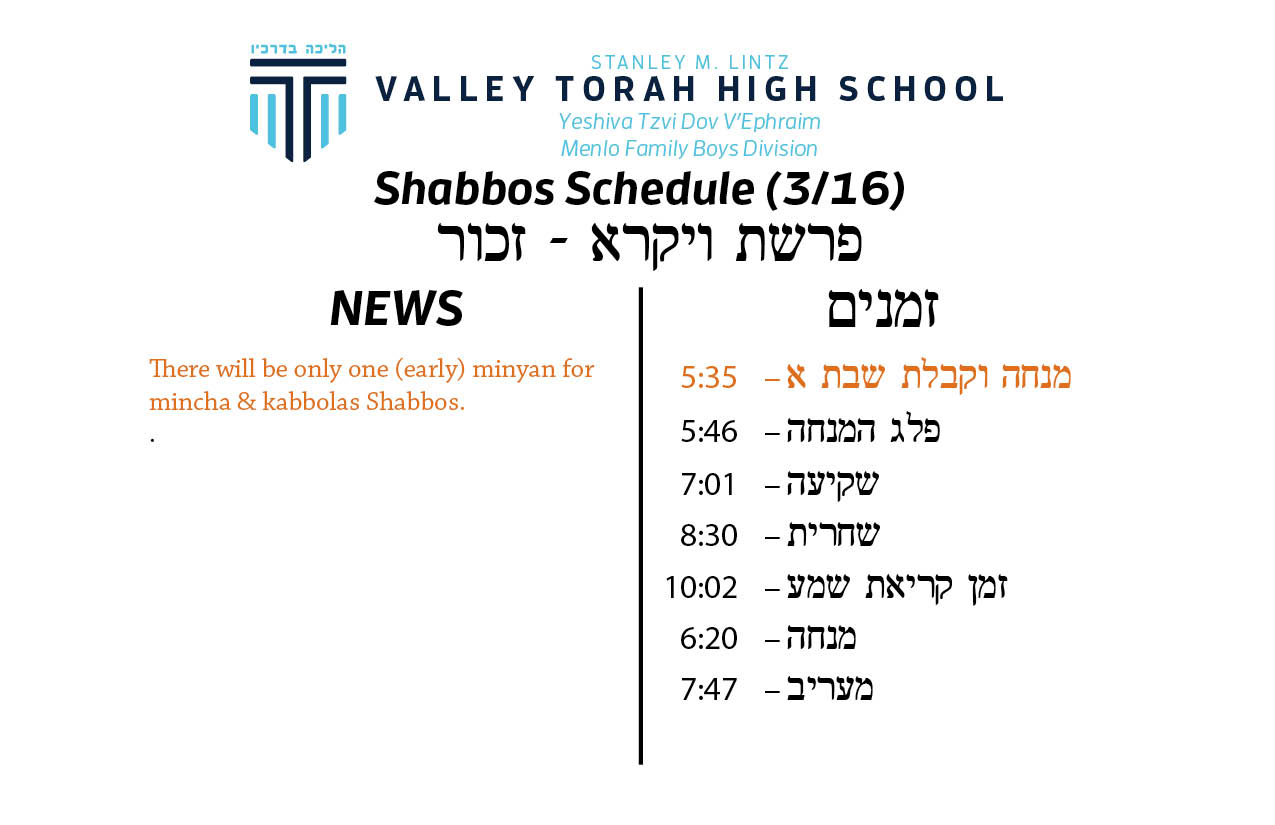 Shabbos Parashas Vayikra 5779.jpg