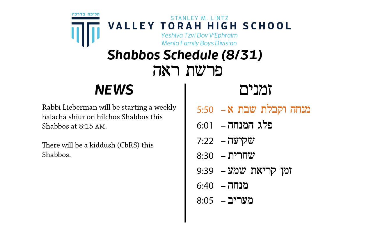 Shabbos Parashas Reah 5779.jpg