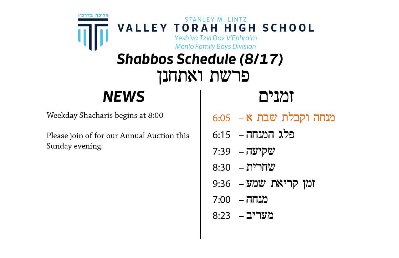 Shabbos Parashas Vaeschanan 5779.jpg