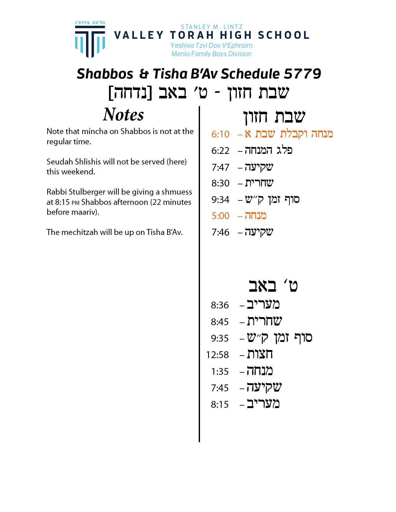 Tisha b'av Schedule 5779.jpg