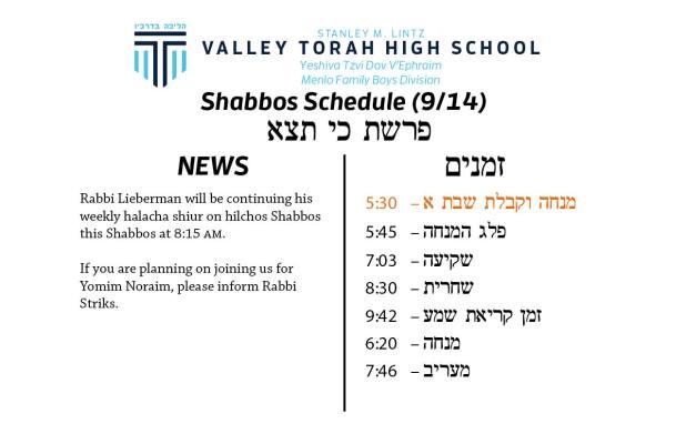 Shabbos Parashas KiSetzei 5779.jpg