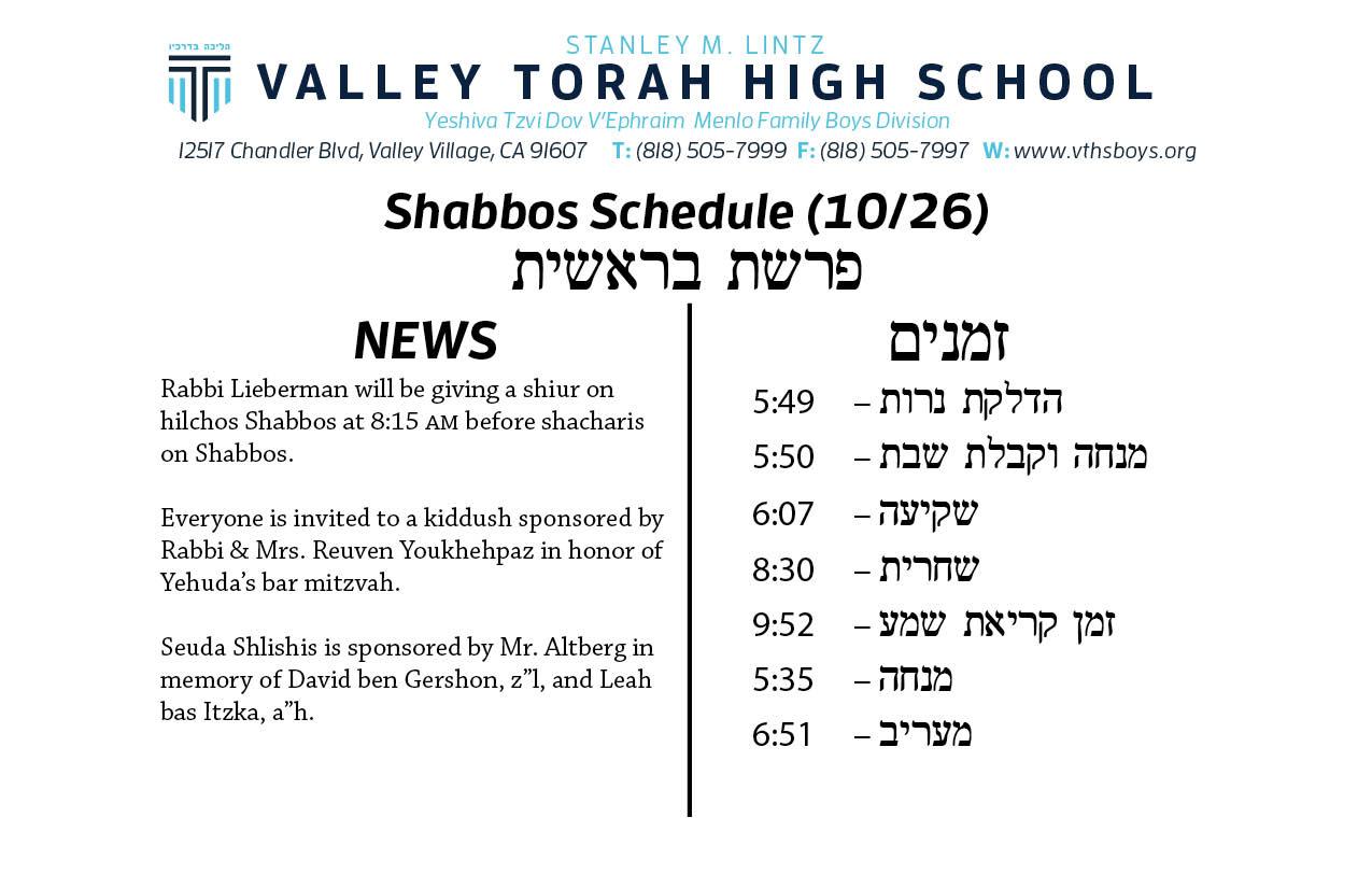 Shabbos Bereishis 5780.jpg