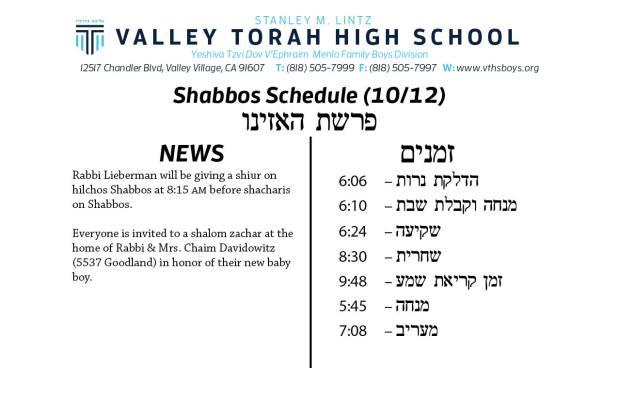 Shabbos Parashas Haazinu 5780.jpg
