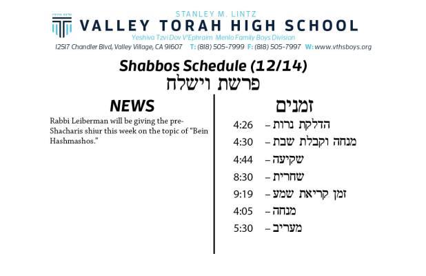 Shabbos Parashas Vayishlach 5780.jpg