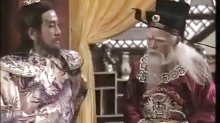 碧血青天珍珠旗[國語][全30集] - 播單 - 優酷視頻