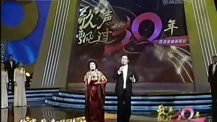歌聲飄過三十年演唱會(高清全集) - 播單 - 優酷視頻