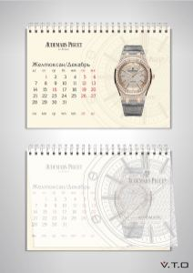 Декабрь december royal oak automatic day date audemars piguet