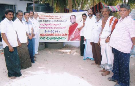Mineral Water Plant Unit VT Donation Chinna Jeeyar Swamiji