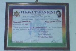 Vikasa Tarangini Certification