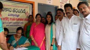Mahila Arogya Vikas Conducted a Medical Camp at Parvada Visakhapatnam1