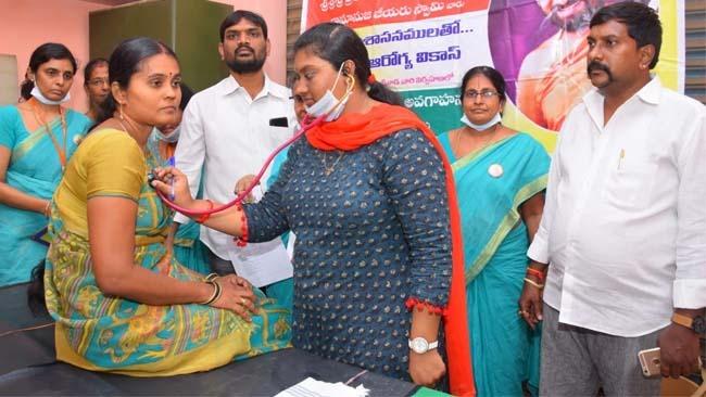 Mahila arogya Vikas conducted a Medical Camp at Gokavaram Rajamundry