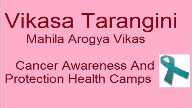 Mahila Arogya Cancer Awareness and Protection Health camps
