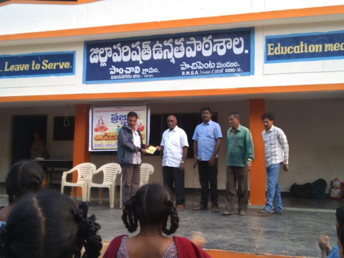 Prajna books distribution and program at paanchali govt high school 4