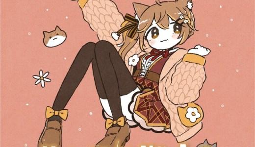 バイリンガルVTuber「杏仁ミル」× ヴィレッジヴァンガードの限定コラボグッズが発売開始!