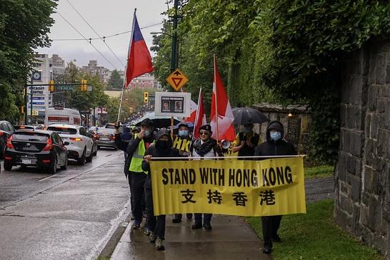 溫哥華逾千人集會撐香港反國安惡法