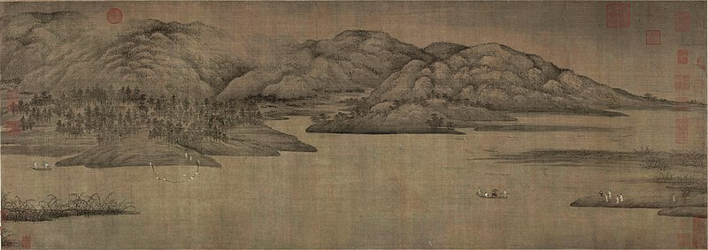 https://commons.wikimedia.org/wiki/File:Xiao_and_Xiang_rivers.jpg
