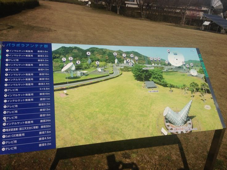Research trip to Parabola Pavilion-5