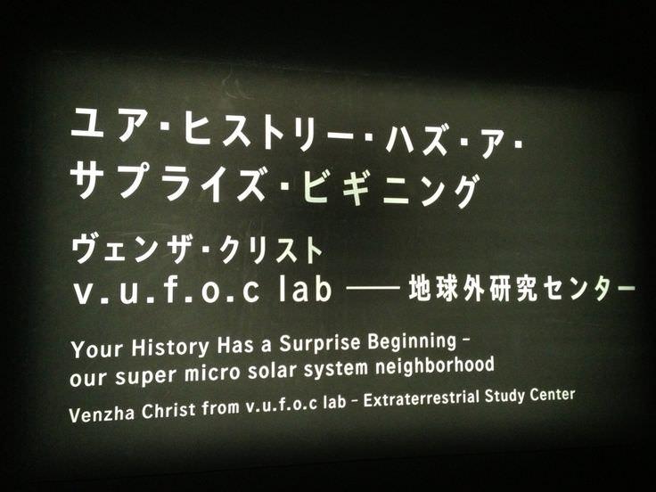 SOLAR SYSTEM SIMULATION-1