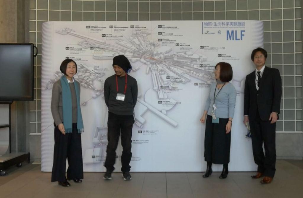 Research to J-PARC - Japan Proton Accelerator Research Complex - 1