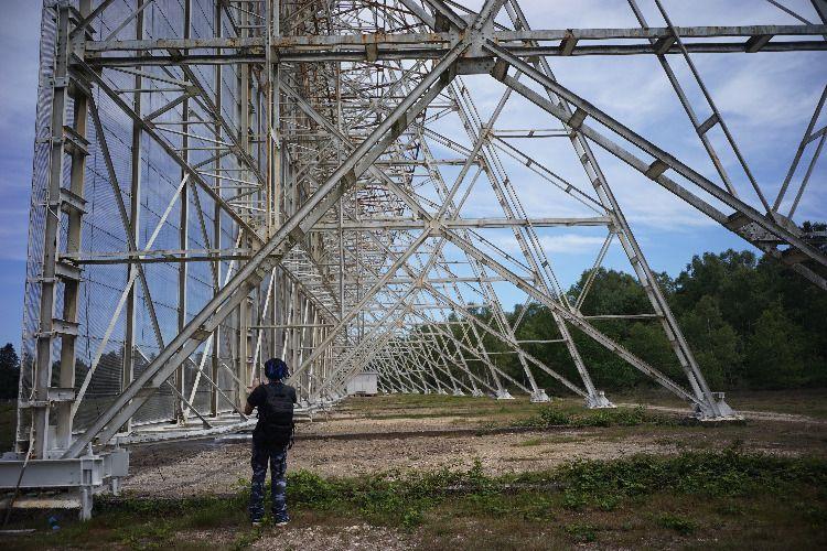 Research to Station de Radio Astronomie de Nançay - 28
