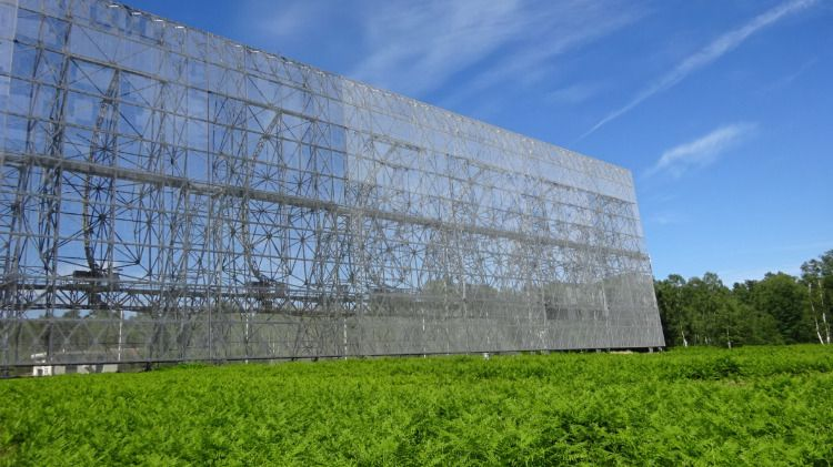 Research to Station de Radio Astronomie de Nançay - 3