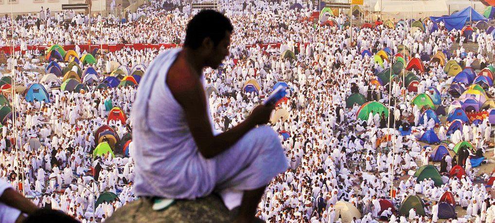 Bin İhlaslı Arefe günü