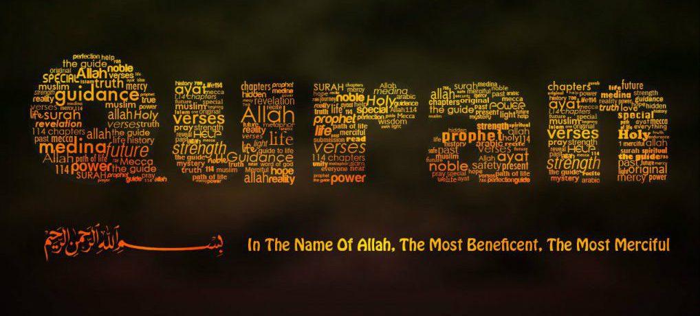 Kur'an mahlûk mudur, değil midir?