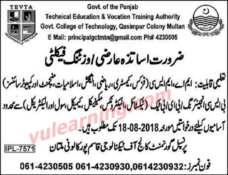 TEVTA Govt College of Technology Multan Jobs 2018