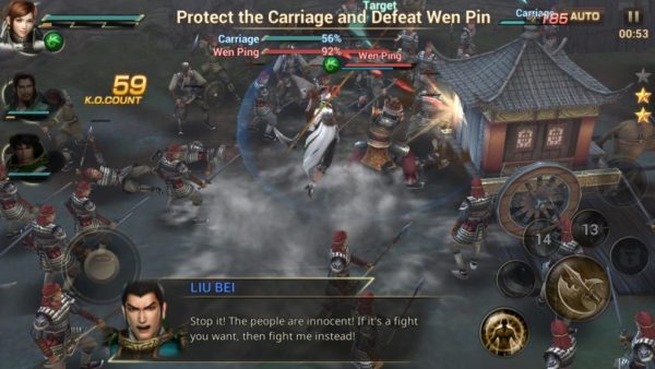 Dynasty Warriors Unleashed Gameplay