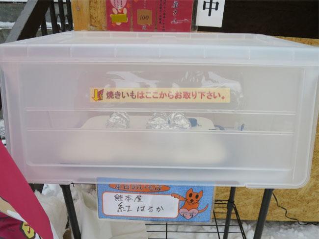 Kỳ lạ chủ quán khoai lang nướng ở Nhật Bản lại là…1 chú chó - 5