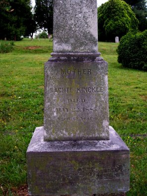 Courtesy of Findagrave.com