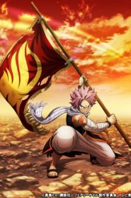 Fairy Tail Season 3