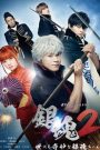 Gintama 2 Live Action