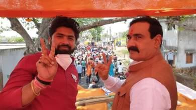 Photo of भाजपा का होगा अभिषेक