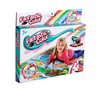 Podlaga-za-barvanje-Fantastic-color-Dinozavre1